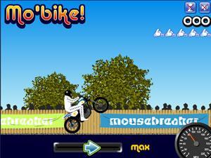 单车特技员
