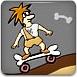 远古滑板2