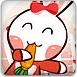 喂小白兔吃萝卜