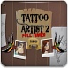 纹身艺术家2