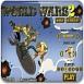 世界戰爭2