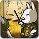 兔子游击战2