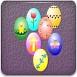 小鸡蛋消消看