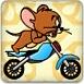 杰瑞的摩托车修改版