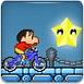 蠟筆小新騎自行車3