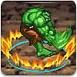 綠巨人最強護衛