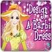 芭比服装设计