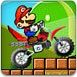 马里奥骑摩托2