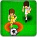 2012足球欧洲杯