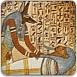 埃及古墓之谜