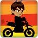 Ben10騎摩托