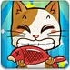 小猫抢鱼吃