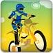 春光摩托車