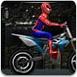蜘蛛侠的摩托车2