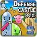 守护魔法城堡