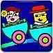 營救公主過山車