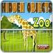 奇趣動物園