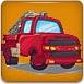 消防停車場