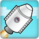 乐高火箭发射器