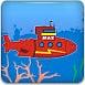 潜水艇冒险修改版