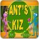 螞蟻的秘密約會