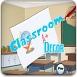 设计你的教室
