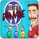 开家牙医诊所