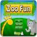 趣味動物園