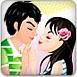 情侣KISS换装