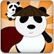 熊貓國寶記