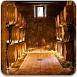 酒窖里的秘密