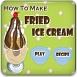 火烧冰淇淋