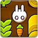 小白兔吃萝卜