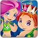 人鱼公主和王子