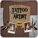 纹身艺术家