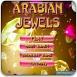 神秘的阿拉伯宝石