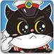 黑猫警长战BOSS