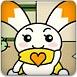 可愛小兔避黃豆