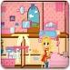 粉红小别墅