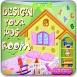 設計兒童房間