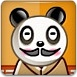 熊貓大餐館3