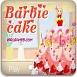 芭比裙蛋糕