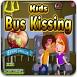 公车上接吻