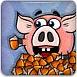 貪吃的小豬關卡全開版
