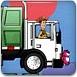 玩具總動員之卡車無敵版