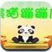 熊猫蹦蹦床