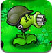 植物大戰僵尸無敵戰略版