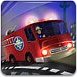 牛叉的消防車