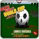 喪尸罰球之世界杯