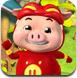 豬豬俠歷險記無敵版